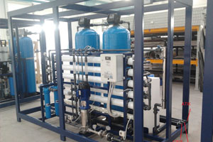 MBR for Textile Wastewater